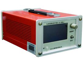 微波测试信号源